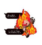 No.3甘くなーーーい・男・ふきだし(個別スタンプ:19)