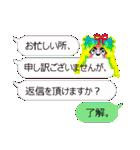 No.3甘くなーーーい・男・ふきだし(個別スタンプ:20)