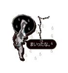 No.3甘くなーーーい・男・ふきだし(個別スタンプ:22)