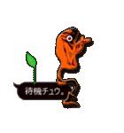 No.3甘くなーーーい・男・ふきだし(個別スタンプ:23)