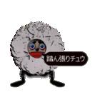 No.3甘くなーーーい・男・ふきだし(個別スタンプ:26)