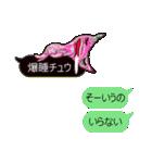 No.3甘くなーーーい・男・ふきだし(個別スタンプ:27)
