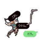No.3甘くなーーーい・男・ふきだし(個別スタンプ:30)