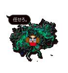 No.3甘くなーーーい・男・ふきだし(個別スタンプ:32)