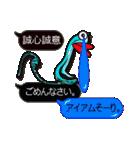No.3甘くなーーーい・男・ふきだし(個別スタンプ:36)
