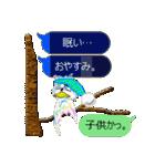 No.3甘くなーーーい・男・ふきだし(個別スタンプ:39)