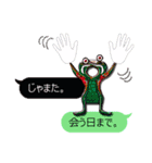 No.3甘くなーーーい・男・ふきだし(個別スタンプ:40)