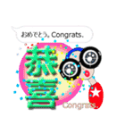台湾語・日本語・眼鏡女子リン3(個別スタンプ:1)