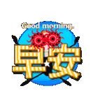 台湾語・日本語・眼鏡女子リン3(個別スタンプ:2)