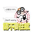 台湾語・日本語・眼鏡女子リン3(個別スタンプ:3)