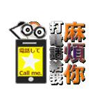 台湾語・日本語・眼鏡女子リン3(個別スタンプ:4)