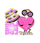 台湾語・日本語・眼鏡女子リン3(個別スタンプ:5)