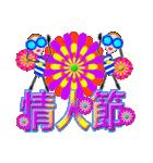 台湾語・日本語・眼鏡女子リン3(個別スタンプ:6)