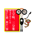 台湾語・日本語・眼鏡女子リン3(個別スタンプ:8)