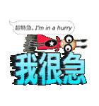 台湾語・日本語・眼鏡女子リン3(個別スタンプ:13)