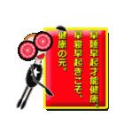 台湾語・日本語・眼鏡女子リン3(個別スタンプ:17)