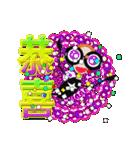 台湾語・日本語・眼鏡女子リン3(個別スタンプ:19)