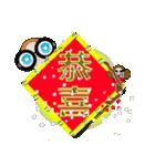 台湾語・日本語・眼鏡女子リン3(個別スタンプ:20)