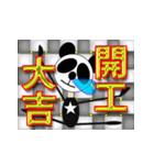 台湾語・日本語・眼鏡女子リン3(個別スタンプ:21)