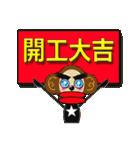 台湾語・日本語・眼鏡女子リン3(個別スタンプ:23)