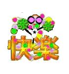 台湾語・日本語・眼鏡女子リン3(個別スタンプ:24)