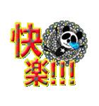台湾語・日本語・眼鏡女子リン3(個別スタンプ:25)