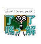台湾語・日本語・眼鏡女子リン3(個別スタンプ:26)