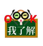 台湾語・日本語・眼鏡女子リン3(個別スタンプ:27)