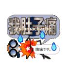 台湾語・日本語・眼鏡女子リン3(個別スタンプ:29)