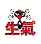 台湾語・日本語・眼鏡女子リン3(個別スタンプ:31)