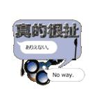 台湾語・日本語・眼鏡女子リン3(個別スタンプ:32)
