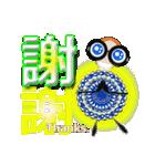台湾語・日本語・眼鏡女子リン3(個別スタンプ:34)