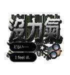 台湾語・日本語・眼鏡女子リン3(個別スタンプ:35)