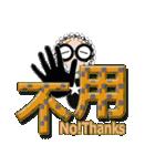 台湾語・日本語・眼鏡女子リン3(個別スタンプ:38)