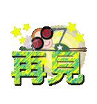 台湾語・日本語・眼鏡女子リン3(個別スタンプ:40)