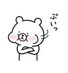 うーくま【番外編2】(個別スタンプ:01)