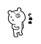 うーくま【番外編2】(個別スタンプ:2)