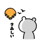 うーくま【番外編2】(個別スタンプ:4)