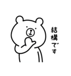 うーくま【番外編2】(個別スタンプ:5)