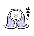 うーくま【番外編2】(個別スタンプ:6)