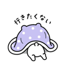 うーくま【番外編2】(個別スタンプ:07)