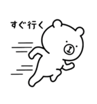 うーくま【番外編2】(個別スタンプ:8)
