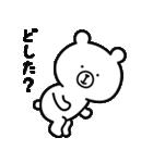 うーくま【番外編2】(個別スタンプ:09)