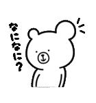 うーくま【番外編2】(個別スタンプ:10)
