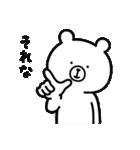 うーくま【番外編2】(個別スタンプ:11)