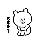 うーくま【番外編2】(個別スタンプ:21)