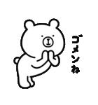 うーくま【番外編2】(個別スタンプ:23)