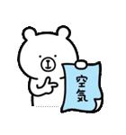 うーくま【番外編2】(個別スタンプ:25)