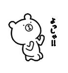 うーくま【番外編2】(個別スタンプ:28)