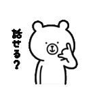 うーくま【番外編2】(個別スタンプ:39)